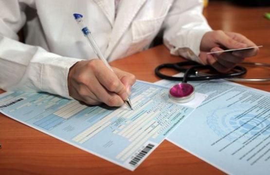 Оформить медицинскую справку для водительских прав Реутов